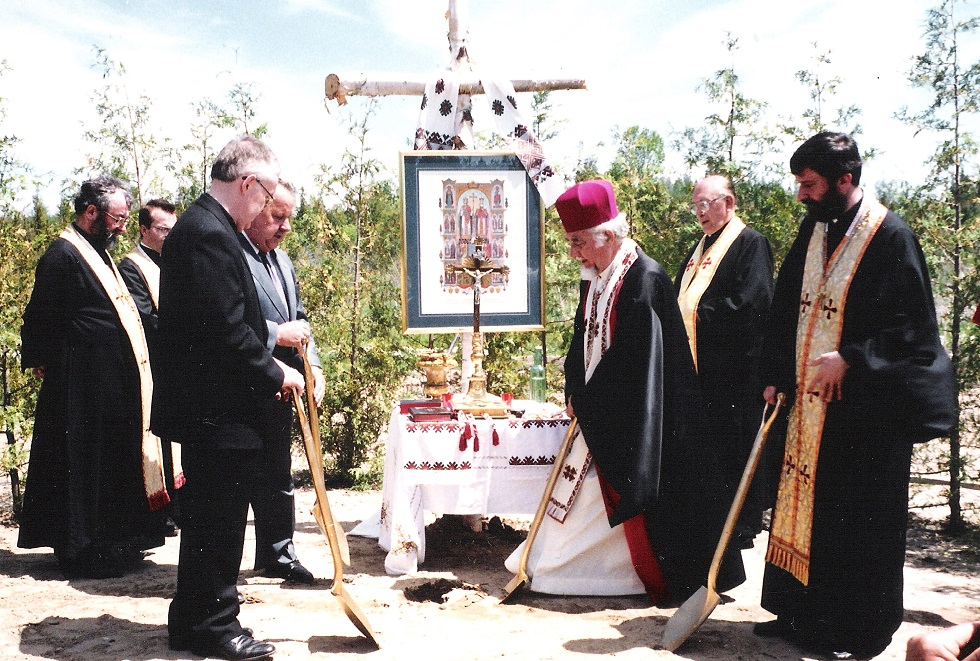 Blessing of Sts. Volodymyr & Olha Ukrainian Catholic Church in Cawaja Beach
